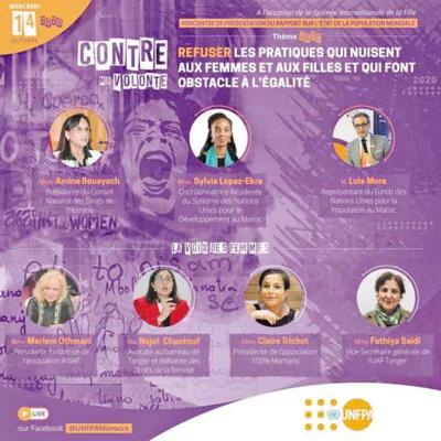 Le rapport 2020 de l'UNFPA sur l'état de la population mondiale présenté à Rabat