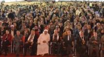 Appel à la réunion des congressistes à Bouznika