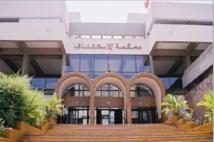 Examen d'assermentation près les juridictions : Bisbille dans la corporation des traducteurs