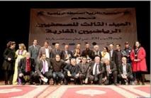 Organisée par l'AMPS à Rabat : 3ème fête des journalistes sportifs marocains