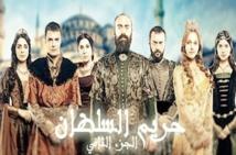Le Parlement turc décide l'arrêt de la série : «Hareem Al Sultan» frappé d'interdiction