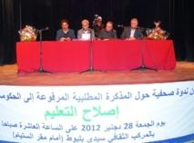 Les détachements au profit des syndicats de l'enseignement au centre des débats : FDT et CDT dénoncent la fuite en avant du ministre El Ouafa