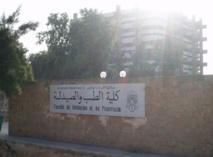 La Coordination des Facultés de médecine, de pharmacie et de médecine dentaire déterre la hache de guerre : Une entame chaude de l'année 2013 entre les enseignants-chercheurs et le ministre de la Santé