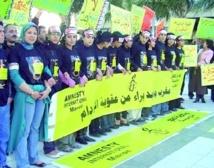 Peine capitale : le Maroc souffle le chaud et le froid
