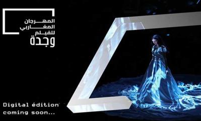 Une édition numérique pour le Festival maghrébin du film d'Oujda
