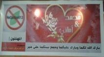 L'expérience du mariage sans khat au Yémen
