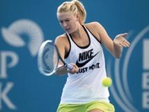 Sharapova déclare forfait au tournoi WTA de Brisbane