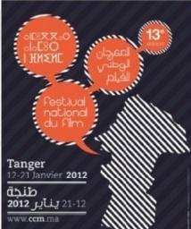 Les 14 courts-métrages sélectionnés : Le Festival national du film de Tanger aura lieu en février
