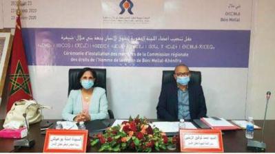 Installation des membres de la CRDH de Béni Mellal-Khénifra