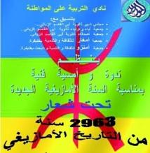 Le lycéeAboulkacim fête le Nouvel An amazigh à Khénifra : Le Club de la citoyenneté se penche sur l'historicité de Yennayer