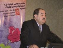 Le Premier secrétaire de l'USFP pour une direction unifiée du parti : L'USFP et le PJD ont des références diamétralement opposées