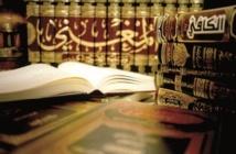 A la découverte de l'âge d'or des sciences arabes