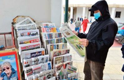 30 MDH supplémentaires alloués aux entreprises de presse