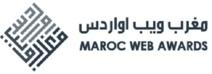 6ème édition de Maroc Web Awards