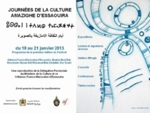 Journées de la culture amazighe à Essaouira