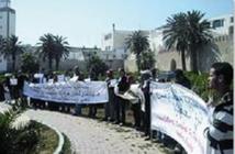 Les fonctionnaires protestent contre Al Omrane à Essaouira