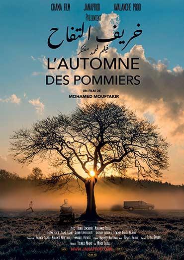 """""""L' automne des pommiers """" de Mohamed Mouftakir en compétition au Festival international du film du Caire"""