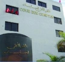 Promotions à la Cour des comptes