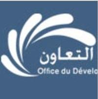 La coopérative, une formule de plus en plus appréciée par les Marocains