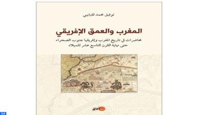 Parution d' un ouvrage sur l'histoire des relations entre le Maroc et l'Afrique subsaharienne