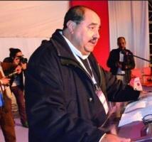 Driss Lachgar reçoit le président de la Commission internationale des droits humains