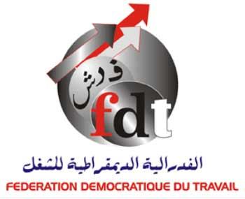 La FDT salue l'intervention des FAR pour la libération du passage d'El Guerguarat