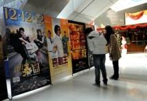 La Chine, la nouvelle ouvreuse de cinémas