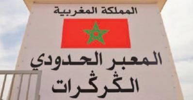 Plus de 100 personnalités italiennes apportent leur soutien à la position marocaine