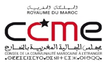 Un collectif d'associations appelle à la rénovation du CCME