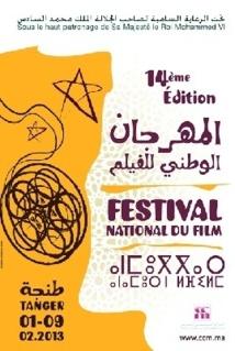 35 films marocains  en compétition à Tanger