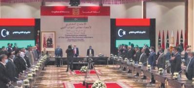 L'ONU salue la réunion à Tanger de la Chambre des représentants de Libye