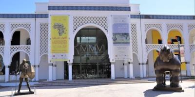Musée Mohammed VI: L' art de découvrir Rabat autrement