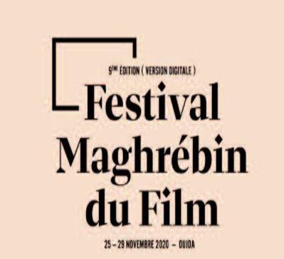 Coup d' envoi du Festival maghrébin du film d'Oujda