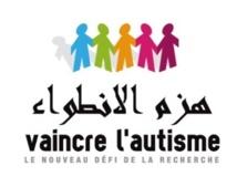 Un nouveau centre à Casablanca dédié à l'autisme