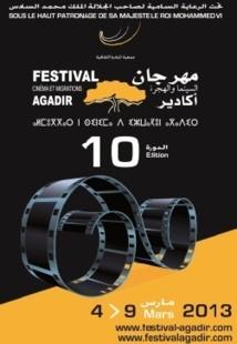 Plusieurs films en compétition pour l'Arganier d'or ad'Agadir