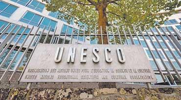 Le Groupe arabe de l'UNESCO salue les efforts inlassables de S.M le Roi pour la défense d'Al-Qods
