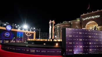 Coup d' envoi du Festival international du film du Caire avec la participation du Maroc