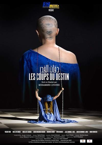"""Le film marocain """"Les coups du destin """" triplement primé au Festival international du cinéma d'Al Qods"""