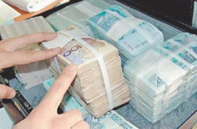 Conférence internationale à Marrakech sur la lutte contre le blanchiment d'argent