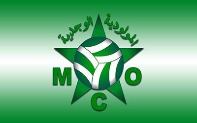 Nouvel entraîneur, nouvelles ambitions pour le MCO