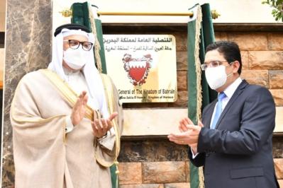 Inauguration du consulat général de Bahreïn à Laâyoune