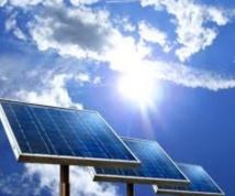 Clôture à Marrakech de la 2ème édition du Salon international de l'énergie solaire