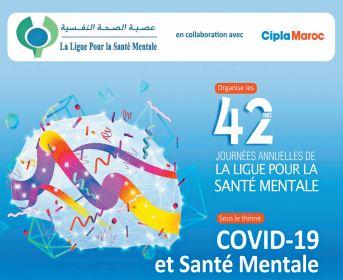 42ème journées de la Ligue pour la santé mentale
