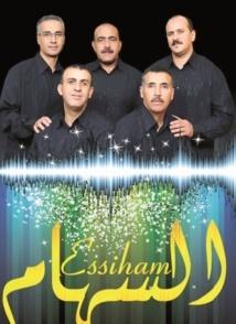 La chanson marocaine  dans sa diversité à Rabat