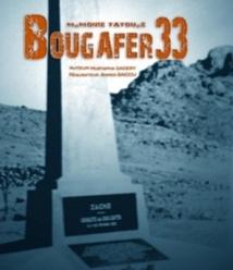 """Projection-débat à Khénifra  du documentaire """"Bougafer 33"""""""