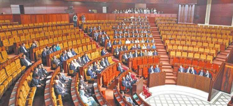 La Chambre des représentants adopte six textes législatifs dont trois propositions de loi