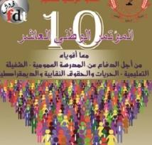 Lachgar lors de l'ouverture du Xème Congrès du SNE : Dépassons nos égoïsmes  et nos dissensions pour  défendre les acquis du peuple