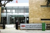 505 certificats négatifs pour la création  d'entreprises délivrés en janvier dernier à Marrakech