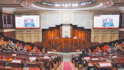 Adoption par la Chambre des représentants de deux textes de loi relatifs aux fonctions supérieures et aux chèques