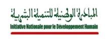 Le comité provincial pour le développement humain approuve des projets de lutte contre la pauvreté